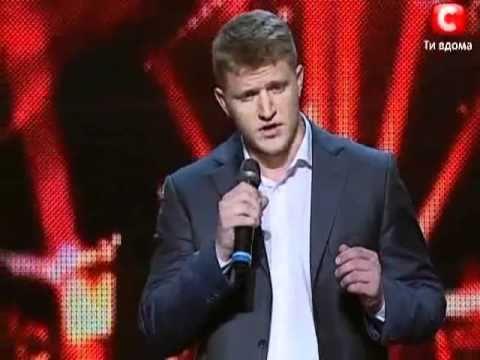 Ікс-Фактор Україна, Олексій Кузнєцов (X Factor, Oleksiy Kuznetsov)