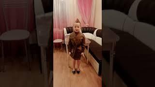 Борцова Мила 8 лет