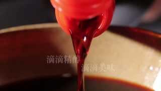 純釀醬油‧豆油伯純釀醬油‧品牌形象廣告