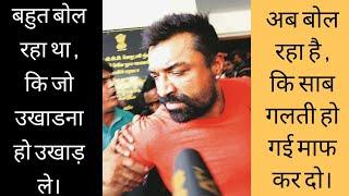 DskTalks On Ajaz Khan  Finally मुम्बई पुलिस ने एजाज खान नाम के कचरे को उसकी सही जगह दिखा ही दी।