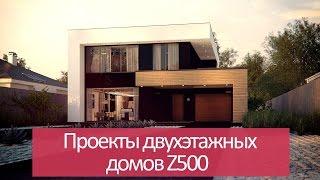 Двухэтажные проекты домов