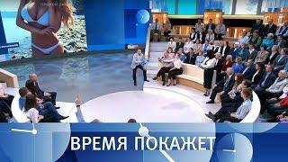 Бывшая русская поданная. Время покажет. Выпуск от 20.09.2018
