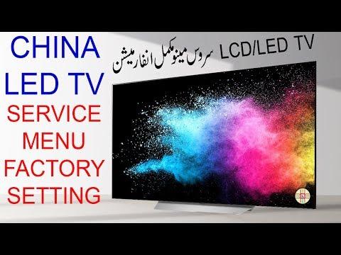 China LCD/LED TV Service Menu/Service Mode/Factory Setting/Secret Menu Complete Detail in Urdu/Hindi