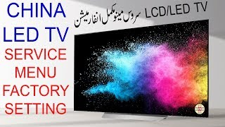 China LCD/LED TV Service Menu/Service Mode/Factory Setting/Secret Menu Complete Detail in Urdu/Hindi