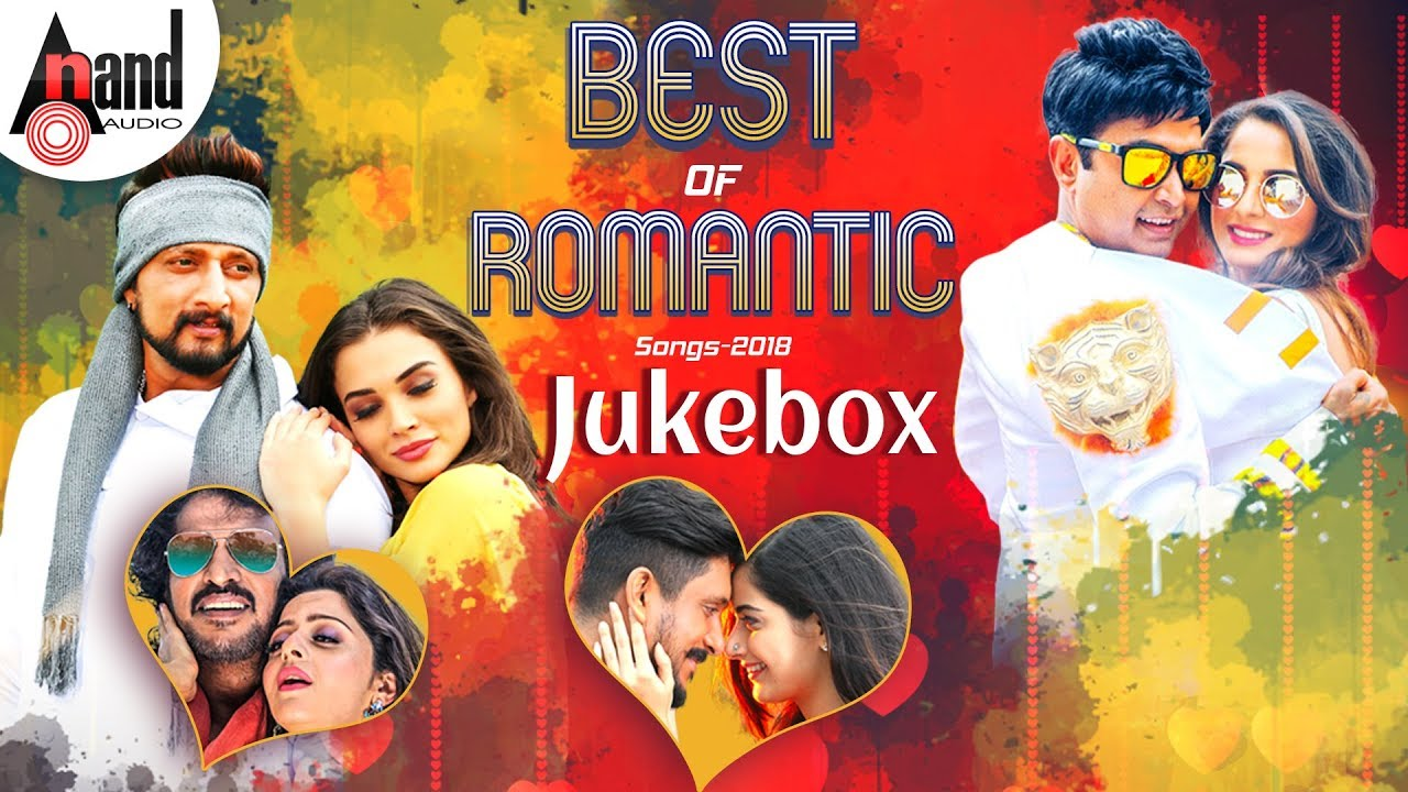anthu inthu preethi banthu kannada movie songs free download