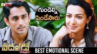 Vadaladu Movie BEST EMOTIONAL SCENE   Vadaladu 2019 Telugu Movie   Siddharth  Catherine  2019 Movies