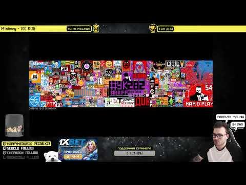 DR4M4 смотрит VK Pixel Battle 2018 TimeLapse 89squad