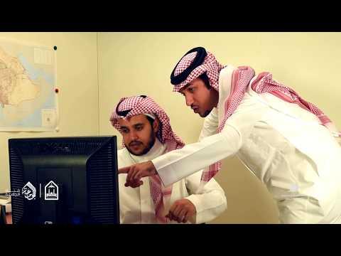 Profil Universitas Islam Imam Muhammad Bin Saud Induk LIPIA Jakarta