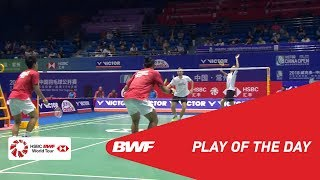 Play Of The Day | VICTOR CHINA OPEN 2018 R32 | BWF 2018