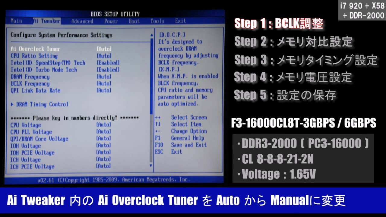 Xeon x5660 overclocking on MSI x58 Pro-e motherboard by After TheTech