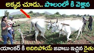 Prajanadi@ Chakalpally Village in Wanaparthy Constituency | Telangana Elections Survey #9RosesMedia