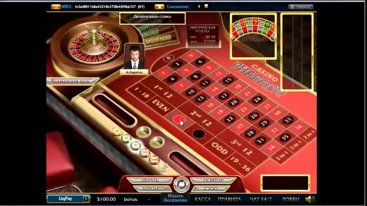 Игровые автоматы i казино фараон 2019 бонус код в казино. Игровой ...