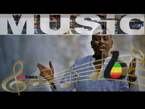 New Ethiopian Oromo Music 2017 - Abebe Kefeni - Beredu Jimma (Official Video)