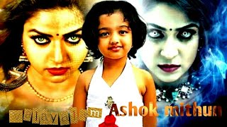 Gambar cover Nandhini title song in malayalam||EXCLUSIVE||MUST WATCH