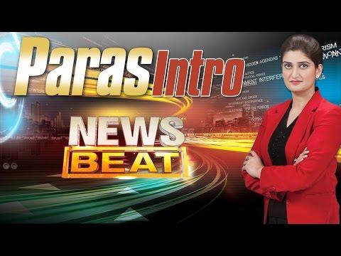 Siyasi Dhool | Paras Intro | SAMAA TV  | News beat