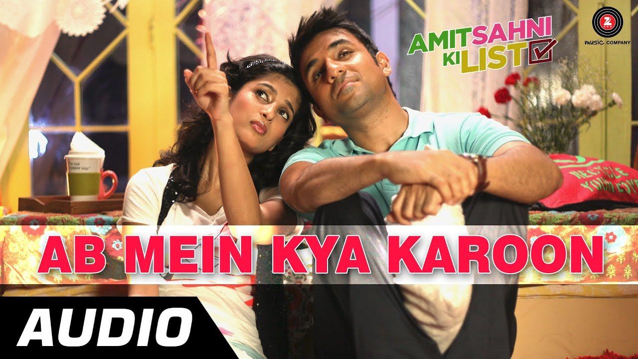 Ab Mein Kya Karoon Full Audio   Amit Sahni Ki List   Vir Das, Vega Tamotia   ASKL Full Songs