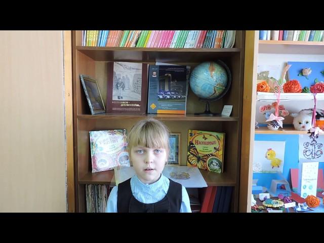 Изображение предпросмотра прочтения – ДарьяПолякова читает отрывок изпроизведения «Что такое хорошо и что такое плохо» В.В.Маяковского
