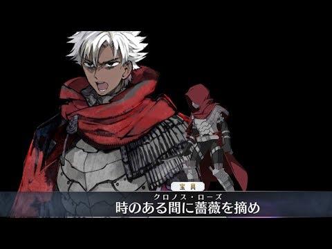 FGO Servant Spotlight: Assassin Emiya Analysis, Guide and Tips
