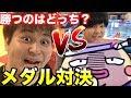【がっぽり寿司】最後の最後で激アツ対決⁉︎勝つのはどっちだ⁉︎【FL Haruki】【ステバイ】