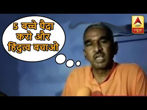 """BJP MLA Surendra Singh says, """"Every Hindu couple must have at least five children to remain intact"""""""
