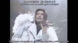 Canción: Ma chérie ~Itoshii kimi e~ / ma chérie ~愛しい君へ~ / Qu...