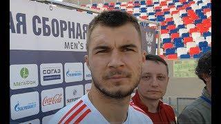 Комличенко сборная России хочет вернуть Бельгии должок