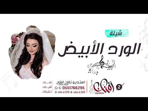 db507c7a9 تحميل MP4 MP3 حسين الجسمي لا إله إلا الله الورد.. 34f0887