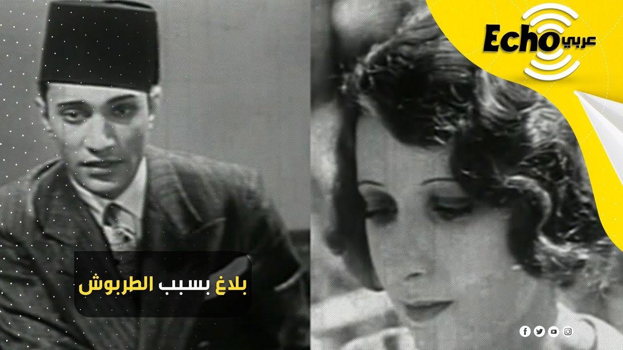 قبلة عبد الوهاب لبطلة في فيلمه كادت أن تسبب أزمة مع الأزهر والسبب ليست
