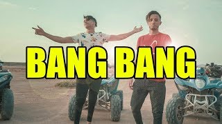 Hussein Safieddine- BANG BANG (Clip officiel) ft. Hassan Gonzalez