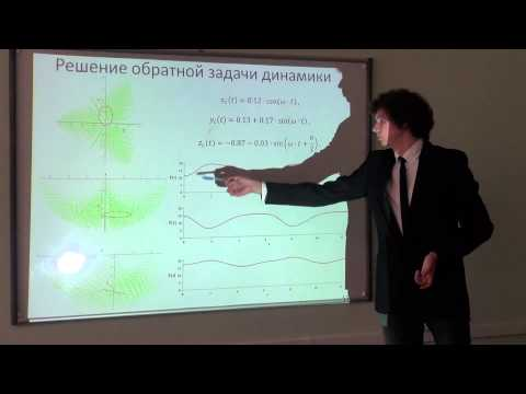Магистерская диссертация по бизнес информатике
