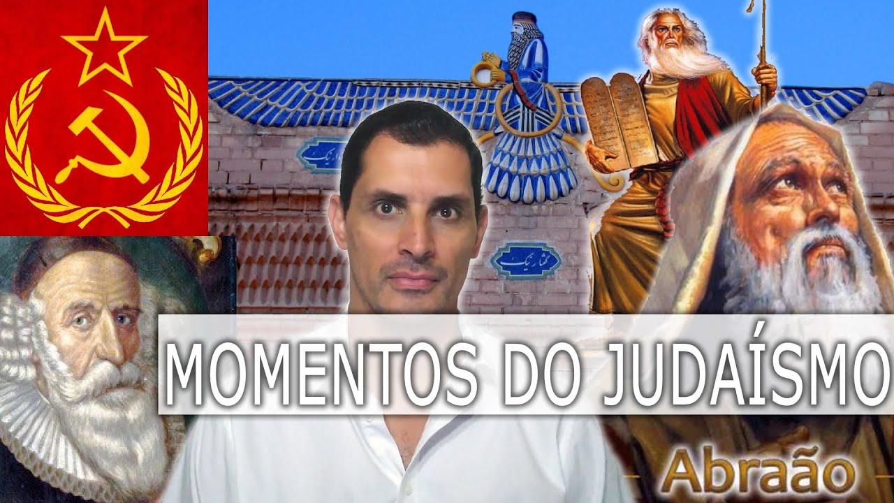 Várias Fazes do Judaísmo Até Hoje - Canal Alef #judaismo