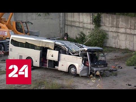 Страшная авария под Новороссийском: первых пострадавших выписывают из больниц - Россия 24