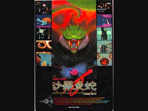 Shimoine's Salamander/Lifeforce VRC6 Soundtrack