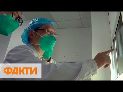 Факти ICTV: Коронавирус в Китае: количество заболевших превысило 1 тыс., умер 41 человек