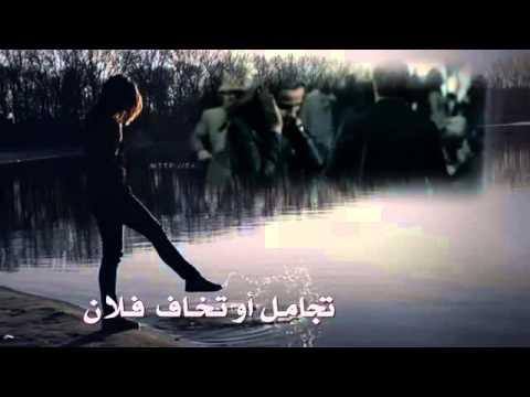 راشد الماجد أغنية مسلسل حبر العيون rashed-hebr-al3youn thumbnail