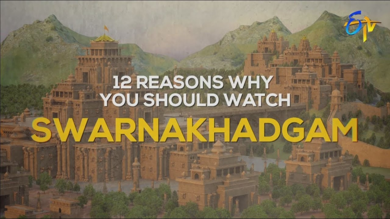 12 REASONS WHY YOU SHOULD WATCH ETV SWARNAKHADGAM | Mega Serial | 6th July 2018 | Latest Promo