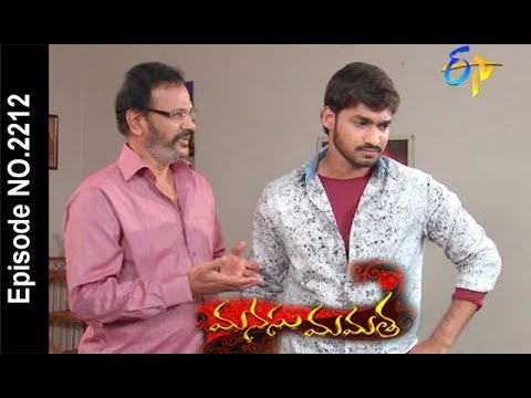 Manasu Mamata   22nd February  2018  Full Episode No 2212  ETV Telugu