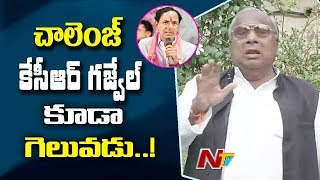 KTR Comments on Sonia Gandhi