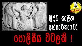 upul-santha-sanasgala-1