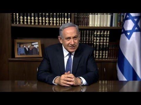 PM Netanyahu's Address to the Saban Forum 2015