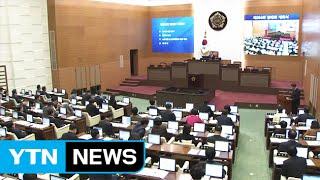 정부-서울시의회 또 충돌...'청년수당'…
