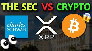 charles schwab bitcoin etf)