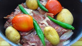 Dum Pukht Recipe | Authentic Mutton Dum Pukht | دم‌ پخت | EID UL Adha Special