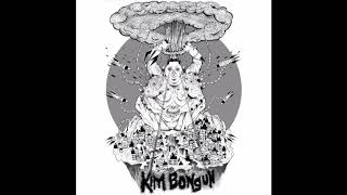 KINGLORD KIM BONG UN