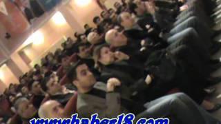 AK Parti Çankırı Gençlik kolları başkan seçimi