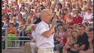 Владимир Харламов - Журавли улетели на юг (Славянский Базар 2008)