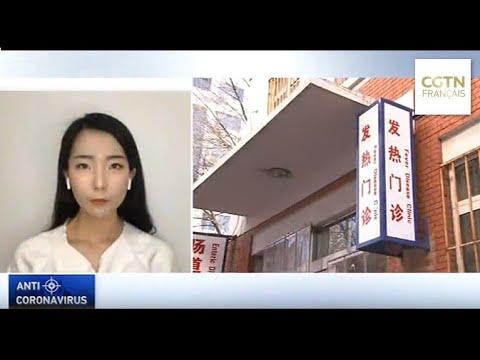 Les dernières nouvelles de la lutte contre le nouveau coronavirus à Tianjin
