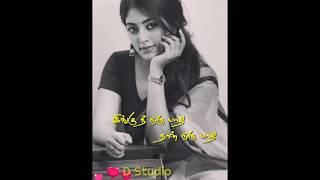 Hi this d studio , cute love whatsapp status new | tamil motion picture ❤❤ feeling video❤❤ 💘 - video |...
