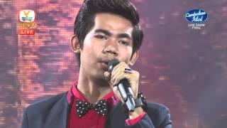 Cambodian Idol | Live Show | Final | នី រតនា | សម្រស់បុប្ផាកំពង់ធំ