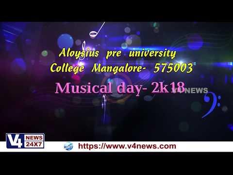Musical Day -2018 At St. Aloysius P U College